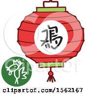 Clipart Of A Lantern And Chinese Year Of The Rooster Zodiac Symbol Royalty Free Vector Illustration by NL shop