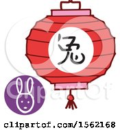 Clipart Of A Lantern And Chinese Year Of The Rabbit Zodiac Symbol Royalty Free Vector Illustration by NL shop