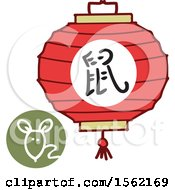 Clipart Of A Lantern And Chinese Year Of The Rat Zodiac Symbol Royalty Free Vector Illustration by NL shop