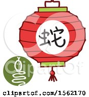 Clipart Of A Lantern And Chinese Year Of The Snake Zodiac Symbol Royalty Free Vector Illustration by NL shop