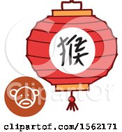 Clipart Of A Lantern And Chinese Year Of The Monkey Zodiac Symbol Royalty Free Vector Illustration by NL shop