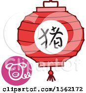 Clipart Of A Lantern And Chinese Year Of The Pig Zodiac Symbol Royalty Free Vector Illustration by NL shop