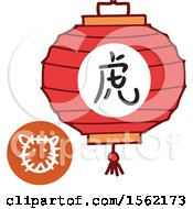 Clipart Of A Lantern And Chinese Year Of The Tiger Zodiac Symbol Royalty Free Vector Illustration by NL shop