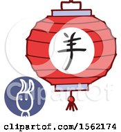 Clipart Of A Lantern And Chinese Year Of The Goat Zodiac Symbol Royalty Free Vector Illustration by NL shop