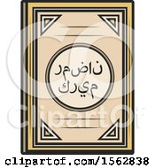 Clipart Of The Quran Royalty Free Vector Illustration