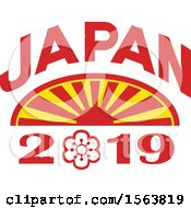Clipart Of A Rising Sun With Japan 2019 Text Royalty Free Vector Illustration by patrimonio
