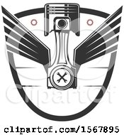 Clipart Of A Winged Piston And Wings Shield Design Royalty Free Vector Illustration