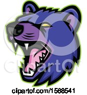Clipart Of A Tough Purple Tasmanian Devil Sports Mascot Royalty Free Vector Illustration