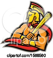 Trojan Sports Mascot Holding A Baseball Bat