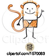 Poster, Art Print Of Stick Man In A Year Of The Monkey Chinese Zodiac Costume