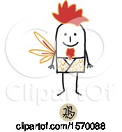 Poster, Art Print Of Stick Man In A Year Of The Rooster Chinese Zodiac Costume