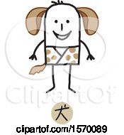 Poster, Art Print Of Stick Man In A Year Of The Dog Chinese Zodiac Costume