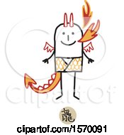 Clipart Of A Stick Man In A Year Of The Dragon Chinese Zodiac Costume Royalty Free Vector Illustration