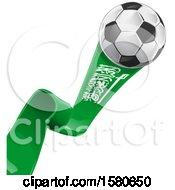 Poster, Art Print Of 3d Soccer Ball And Arabian Flag Banner Trail