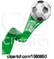 Clipart Of A 3d Soccer Ball And Arabian Flag Banner Trail Royalty Free Vector Illustration