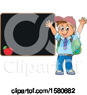 Clipart Of A Cheering School Boy By A Black Board Royalty Free Vector Illustration