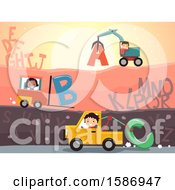 Group Of Children In A Junk Yard With Letters
