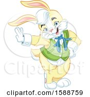 Clipart Of A Yellow Easter Bunny Leaning Royalty Free Vector Illustration