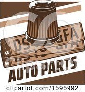 Clipart Of A Brown Automotive Design Royalty Free Vector Illustration