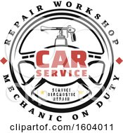 Clipart Of A Car Service Design Royalty Free Vector Illustration
