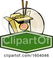 Clipart Of A Noodles Design Royalty Free Vector Illustration