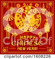 Clipart Of A Happy Chinese New Year Design With A Pig Royalty Free Vector Illustration