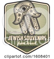Clipart Of A Judaism Souveniers Design Royalty Free Vector Illustration by Vector Tradition SM