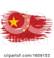 Clipart Of A Torn And Distressed Chinese Flag Royalty Free Vector Illustration