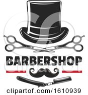 Clipart Of A Barber Shop Design Royalty Free Vector Illustration by Vector Tradition SM