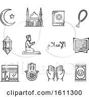 Clipart Of Black And White Islam Icons Royalty Free Vector Illustration