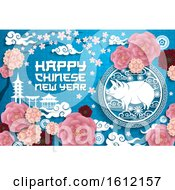 Clipart Of A Happy Chinese New Year Design Royalty Free Vector Illustration