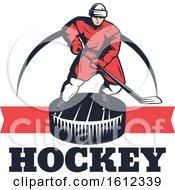 Hockey Sports Design