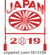 Rugby Ball With A Japanese Flag Rising Sun And Japan 2019 Text