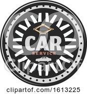 Poster, Art Print Of Car Service Automotive Design