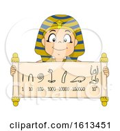 Poster, Art Print Of Kid Boy Egyptian Numeral System Illustration