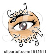 Good Eyesight Icon Illustration