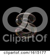 Clipart Of A Soap Bubble Lowercase Letter S On A Black Background Royalty Free Illustration by chrisroll