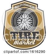 Clipart Of A Retro Automotive Repair Design Royalty Free Vector Illustration