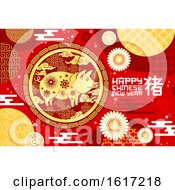 Chinese New Year Design by Vector Tradition SM