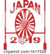 Rugby Goal Post And Japanese Sakura And Rising Sun With Words Japan 2019