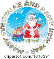 Merry Christmas And Happy New Year Greeting Around Santa With A Sack Of Toys And Gifts