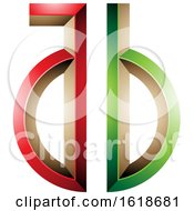 Red And Gree Key Like Letters A And B