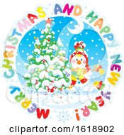 Snowman And Tree In A Merry Christmas Happy New Year Greeting Frame