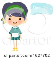 Poster, Art Print Of Happy Cleaning Asking If You Need Help