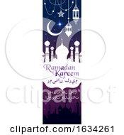 Ramadan Kareem Vertical Banner Design