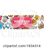 Poster, Art Print Of Hanukkah Holiday Website Banner
