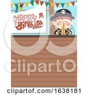 Kid Boy Pirate Ship Invitation Illustration