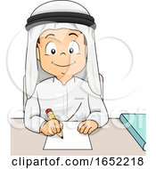 Kid Boy Qatari Study Write Illustration