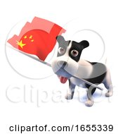 Poster, Art Print Of Cool Puppy Dog Holds The Chinese Flag