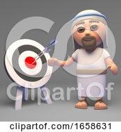 Jesus Christ Is On Target
